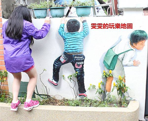 IMG_3036_副本.jpg