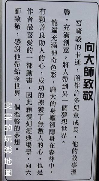 IMG_3170_副本.jpg