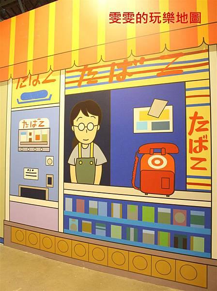 IMG_3827_副本.jpg
