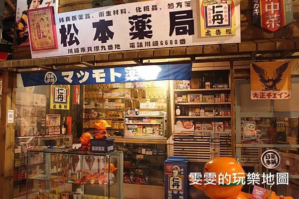 image189_副本.jpg
