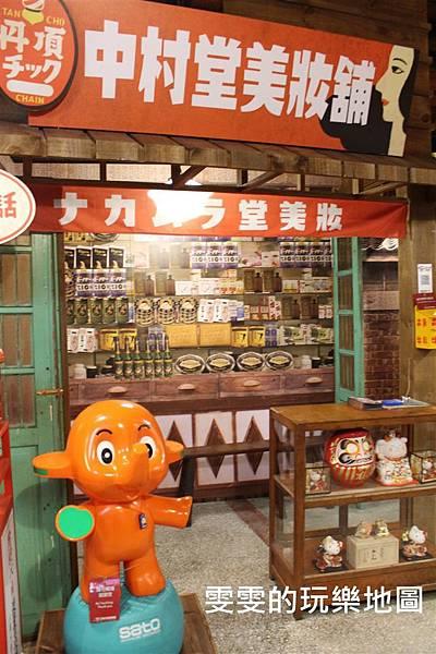 image211_副本.jpg