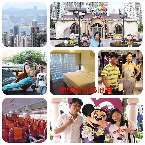 104香港自由鐵腿行.jpg