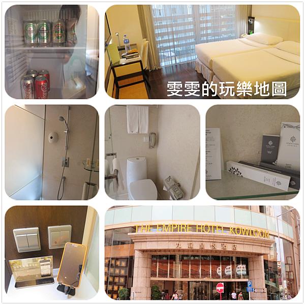 104香港行住宿-九龍皇悅酒店.png