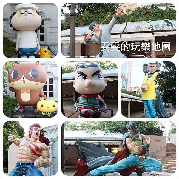 1040626九龍公園香港漫畫星光大道.jpg