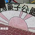 IMG_3153_副本.jpg