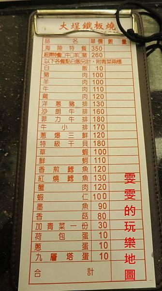 IMG_3184_副本.jpg