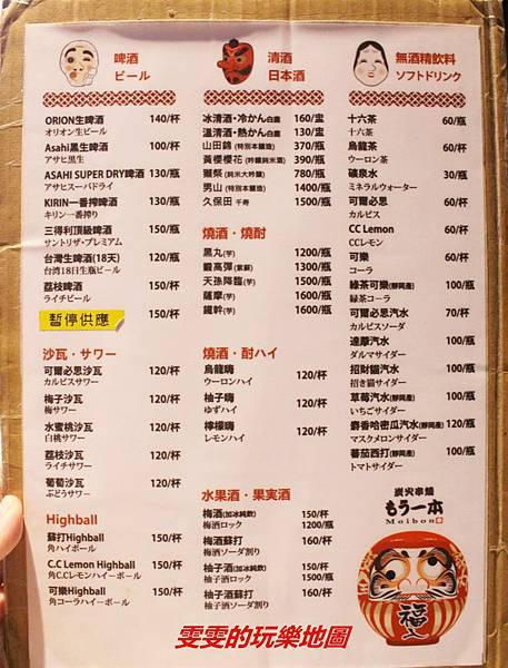 IMG_5084_副本.jpg