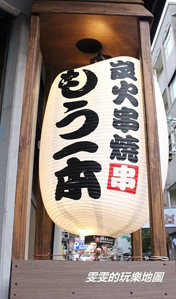IMG_5083_副本.jpg