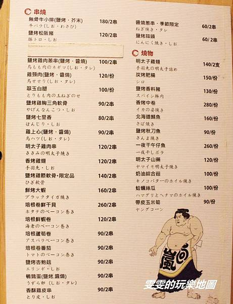 IMG_5086_副本.jpg