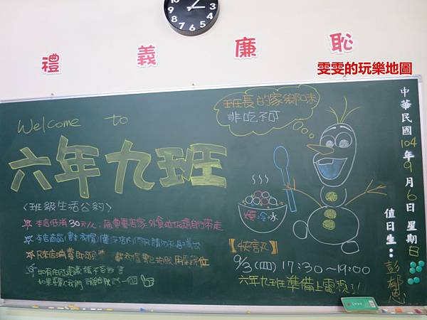 IMG_4814_副本.jpg