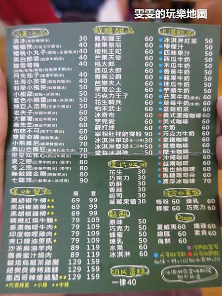 IMG_4817_副本.jpg