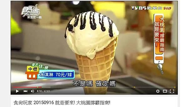 食尚玩家20150916就是要來!大桃園稱霸指南!02.JPG