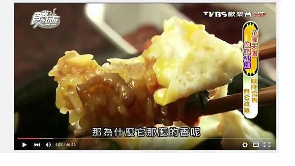 食尚玩家20150921花樣天團偷吃桃園01.JPG