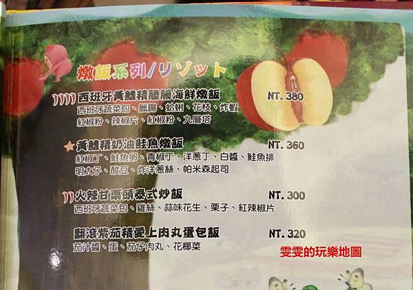 IMG_5884_副本.jpg