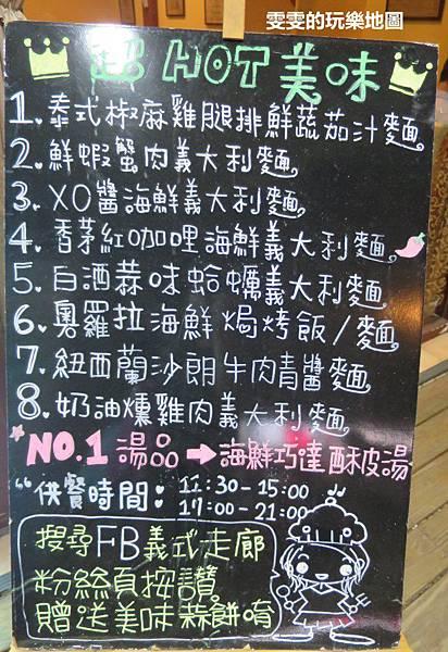 IMG_0951_副本.jpg