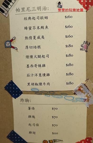 IMG_1245_副本.jpg