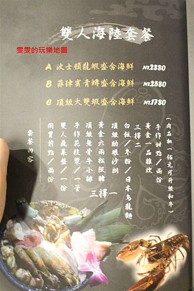 IMG_6107_副本.jpg