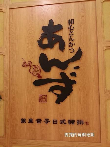 20151028_190528_副本.jpg