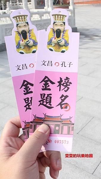 IMG_6690_副本.jpg