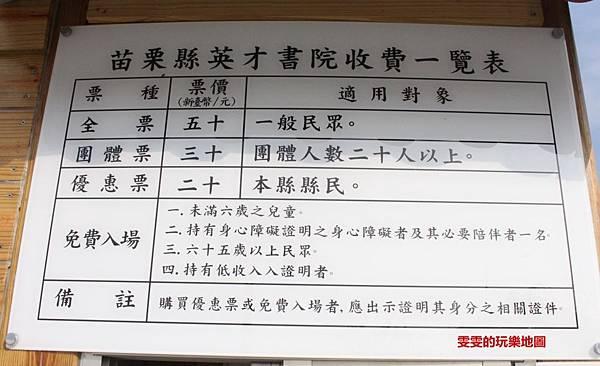 IMG_6689_副本.jpg