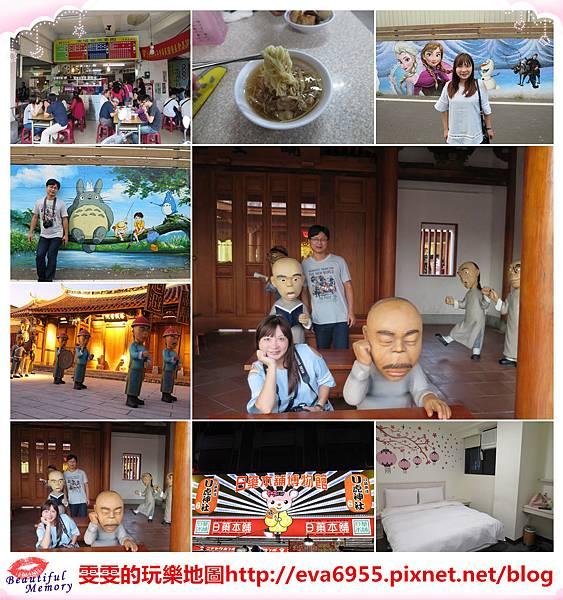 1041114台南高雄三日遊DAY 1_副本.jpg