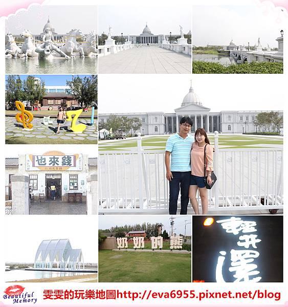 1041116台南高雄三日遊DAY 3_副本.jpg