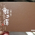 IMG_2598_副本.jpg
