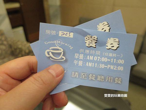 IMG_2513_副本.jpg