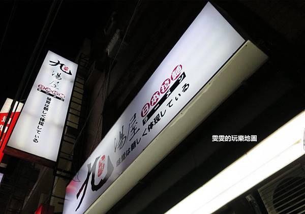 IMG_3177_副本.jpg