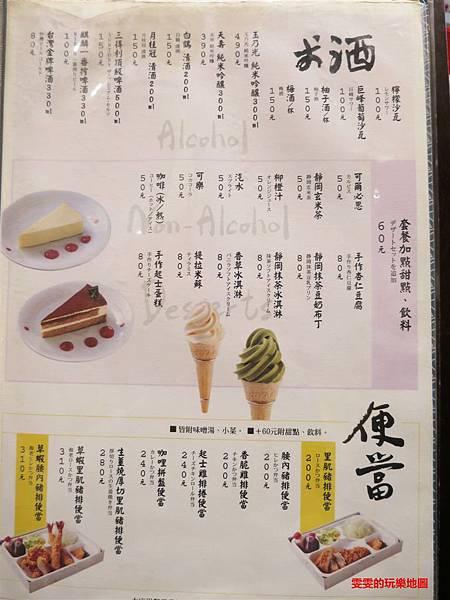 IMG_3232_副本.jpg
