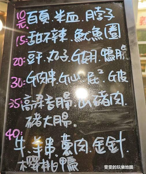 IMG_3769_副本.jpg