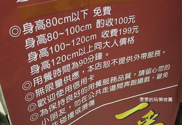 IMG_3681_副本.jpg
