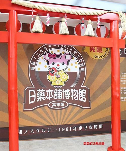 IMG_6949_副本.jpg