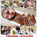 1050131_副本.jpg