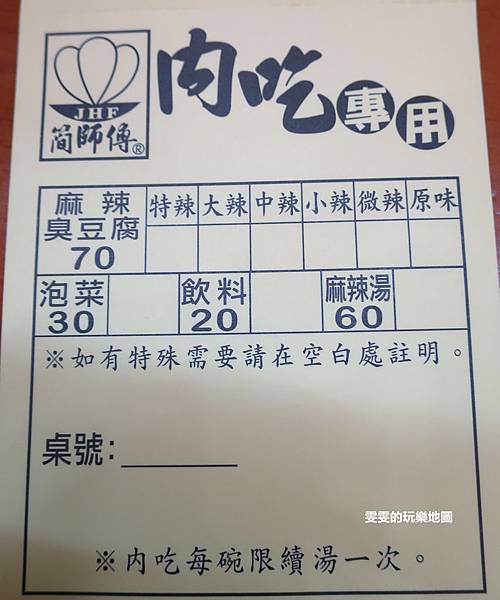 IMG_4296_副本.jpg