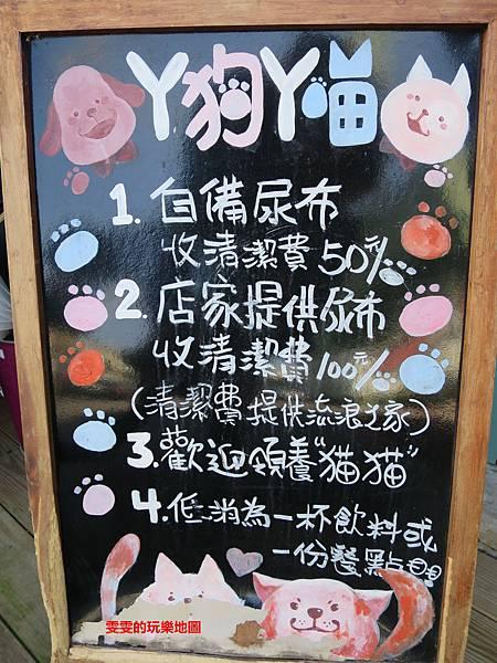 IMG_4427_副本.jpg