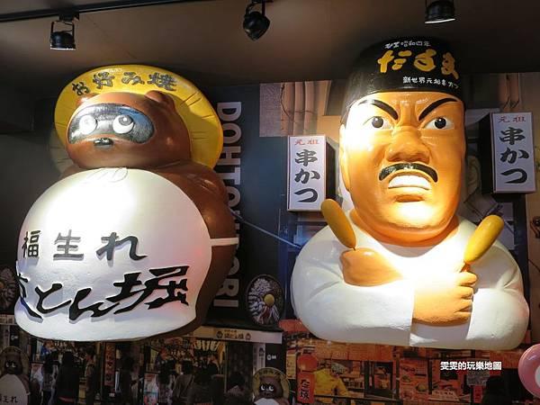 IMG_5237_副本.jpg