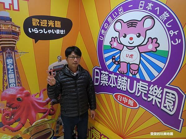 IMG_5260_副本.jpg