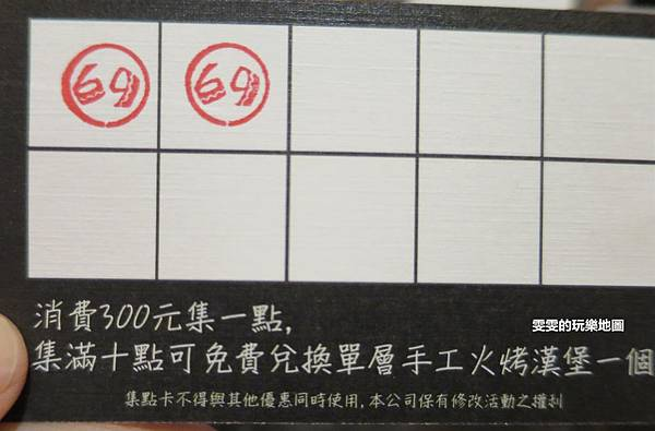 IMG_5396_副本.jpg