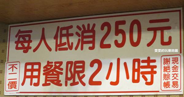 IMG_5388_副本.jpg