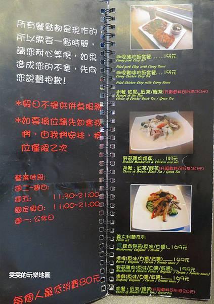 IMG_5858_副本.jpg