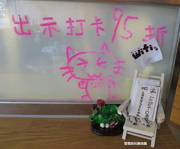 IMG_5870_副本.jpg