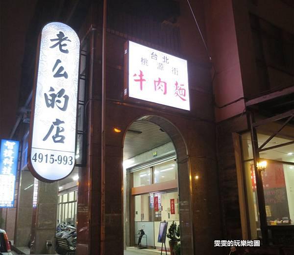 IMG_6342_副本.jpg