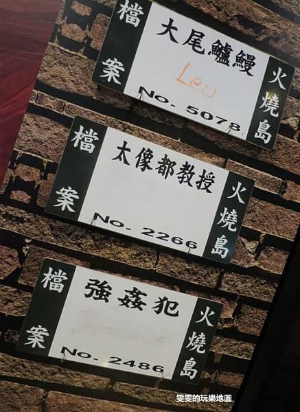 IMG_6377_副本.jpg