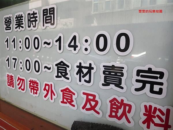 IMG_5691_副本.jpg