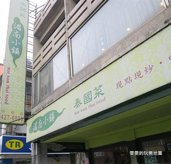 image1630_副本.jpg