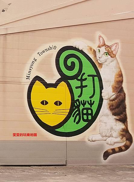 20160220_134746_副本01.jpg