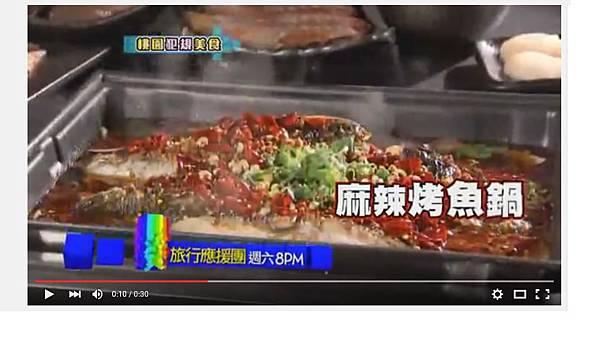 1050409旅行應援團 Promo 桃園犯規美食01.JPG
