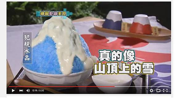 1050409旅行應援團 Promo 桃園犯規美食02.JPG