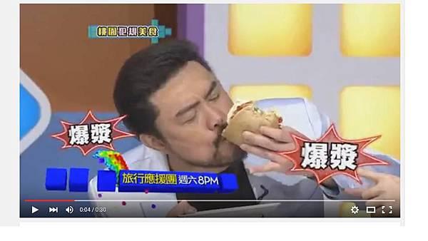 1050409旅行應援團 Promo 桃園犯規美食03.JPG